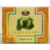 Abhaibhubejhr Turmeric Soap 100g