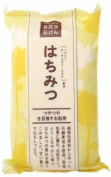 Natural Soaps Honey Pelican