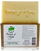Essence of Argan Oil Soap 100% Natural