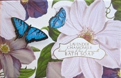 Commonwealth Lavender Chamomile Butterfly Single Soap Bar 330ml