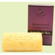 Organic Body Soap For Itch & Rash Skin Product of Thailand