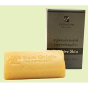 Organic Body Soap For Sensitive Skin Product of Thailand