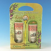 Aphrodite Natural Body Lotion & Hand Cream Gift Set with Chamomile