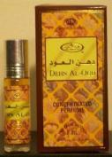 Dehn Al-Oud - 6ml (.2 oz) Perfume Oil by Al-Rehab