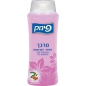 Pinuk Conditioner for Dry/damaged Hair with Shea Nut Butter Extract