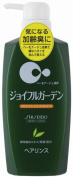 Shiseido Joyful Garden | Hair Care | Rinse N 550ml