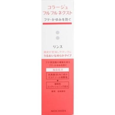 Collage Huru Huru Next Rinse URUOI NAMERAKA ( Moisturised Smooth ) 200ml [ Japanese Import ]