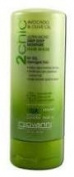 Giovanni Avocado & Olive Oil Deep Moisture Ha 2Chic Brazilian Keratin Argan Oil Collection