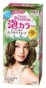 Kao | Liese Prettia AWA Hair Colour | Natural Ash