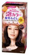 Kao | Liese Prettia AWA Hair Colour KAMI IRO MODOSHI | Natural Brown