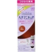 Kao Blaune | Hair Manicure | Tea Brown Refill w/o Integrated Comb for Grey Hair