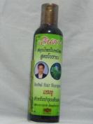 Jinda Herbal Hair Shampoo from Thailand