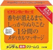 OMI Corp MENTURM Hand Cream G 145g