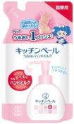Rohto Kitchen Veil   Hand Cream   Moist Hand Milk Refill 90g