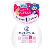 Rohto Kitchen Veil   Hand Cream   Moist Hand Milk 100g