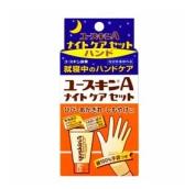 Yuskin A-series - Hand Cream Night Set For Dry Skin + Gloves