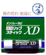 Rohto MENTHLATUM Medicated Lip Stick XD