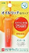 OMI Corp MENTURM Lip Cream Select Lips N Extra Oil Rich 5.1g