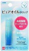 OMI Corp MENTURM Lip Cream Select Lips N Smooth Clear Pure Oil 5.3g