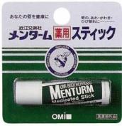 OMI Corp MENTURM Lip Cream 5g