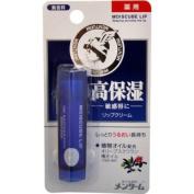 OMI Corp MENTURM Lip Cream MOISCUBE LIP Unscented 4g