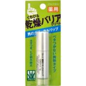 shiseido UNO Natural Lip 3g