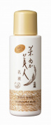 Komenuka Bijin Milky Lotion with Rice Bran - 100ml