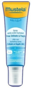 Mustela After Sun Hydrating Spray for Delicate and Fragile Skin 125ml
