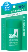Shiseido SEA BREEZE | Sunscreen | UV Cut & Jelly Green Apple 60ml