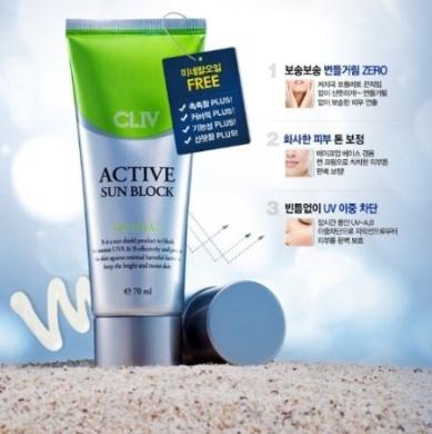 CLIV Active Sun Block 70ml by BRTC