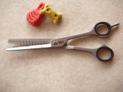 16.5cm Thinning Shear Roseline