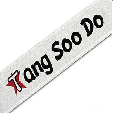 Tang Soo Do with Star Headband - White