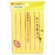 MY BEAUTY DIARY Facial Absorbent Paper