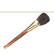 Full Size Powder Brush