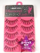 Diamond Lash Japan False Eyelash - Girly Style DL55101