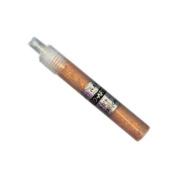Fine Tip Drawing / Design Pen - Gold Glitter CODE