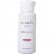 Neway Japan Nano Amino   Shampoo   Damage Control Moisture Shampoo 75ml