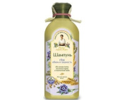 "Shampoo ""Volume and Splendour"" with the Wheat Extract and Herbs for All Hair Types"