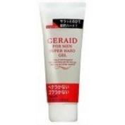 Shiseido GERAID | Hair Styling Gel | Super Hard Gel 150g
