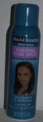 Black & Beautiful Neo Soul Holding Hair Spray 480ml with Vitamin E & Silk Protein