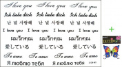 2012 latest new design new release temporary tattoo waterproof female models black and white letters of the alphabet totem tattoo stickers