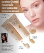 Mistine Natural Beauty Moisturiser Foundation Concealer Spf 20-for White Skin.