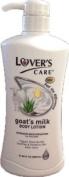 Lover's care body lotion for Normal Skin - Aloe Vera 27.05 oz