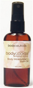 Body Cocktail Organic Almond Marzipan 60mls