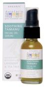 Aura Cacia Organic Soothing Tamanu Facial Oil Serum -- 30ml