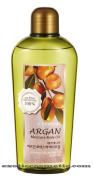 Confume Ecoennea Argan Moisture Body Oil