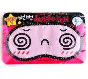 Silly Face Sleeping Funny Novelty Eye Cover #2