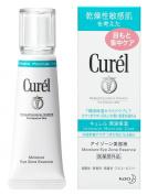 Kao Curel | Face Care Serum | Moisture Eye Zone Essence 20g