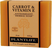 Carrot & Vitamin E 100% Pure & Natural Aromatherapy Herbal Soap- 120ml
