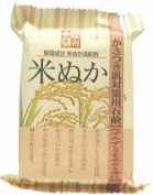 Clover SUHADASHIKOU Rice Bran